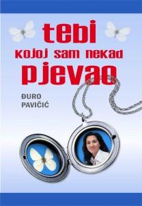 Djuro-Pavicic-Korice1